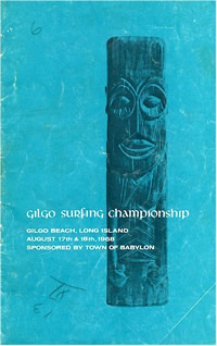 Tiki Trohpy for winner of Gilgo Beach Surfing Championships 1968.